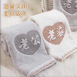 情侶毛巾純棉創意一對超強吸水老公老婆洗臉巾大面巾情侶禮品毛巾
