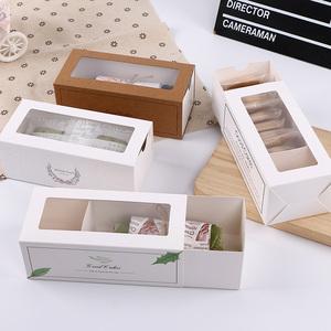 毛巾卷蛋糕包裝紙盒 舒芙蕾雪媚娘打包盒 慕斯甜品抱抱卷餅干盒子