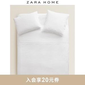 Zara Home 寬版鑲邊白色基礎款床上用品被套四件套 40170000250