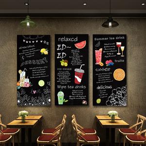 冷饮甜品果汁墙壁画休闲清吧挂画个性黑板墙面无框画奶茶店饮料店