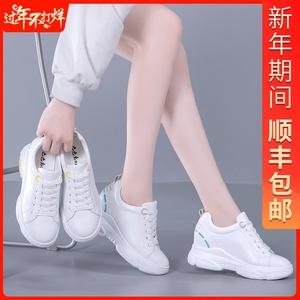 内增高小熊鞋女2020春季新款透气防滑真皮时尚百搭洋气小白鞋子女