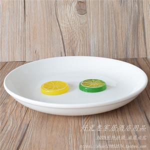 剁椒鱼头盘子陶瓷盘子菜盘家用纯白大盘子炒菜盘子酒店餐具蒸鱼盘