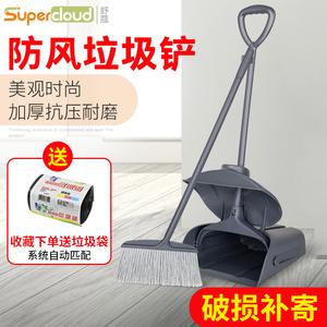 掃把簸箕套裝組合家用肯德基軟毛苕帚掃地畚斗商用單個防風垃圾鏟