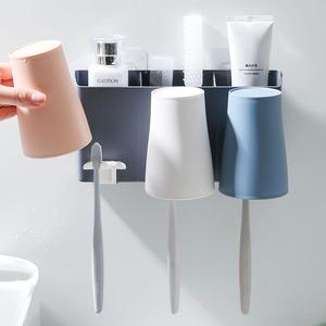 浴室免打孔牙刷置物架套裝衛生間壁掛式家庭用放牙膏漱口杯的盒子