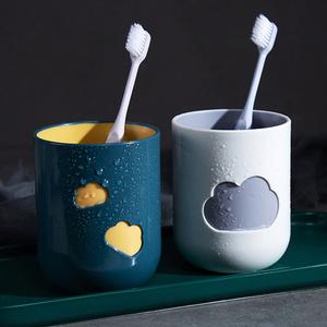 创意卡通云朵漱口杯刷牙杯简约喝水杯子家用情侣牙刷杯洗漱杯牙缸