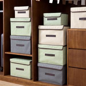 收纳箱布艺收纳盒整理箱衣服收纳盒子可折叠储物盒家用无纺布有盖