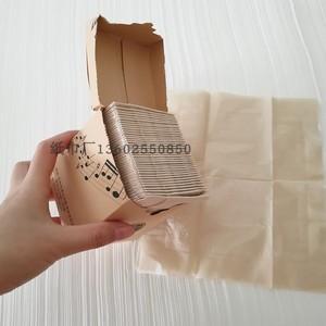牛皮纸翻盖盒装纸订制印刷LOGO瓦的同款纸巾原色纸卫生纸巾定做纸