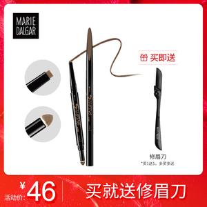 玛丽黛佳塑型双效画眉笔初学国货彩妆眉粉防水防汗持久不易晕染