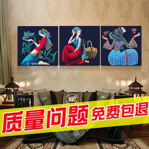客厅装饰画挂画民族风人物画客厅墙画卧室餐厅背景墙后壁画无框画