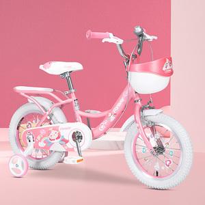 儿童自行车2-5-6-7-8-9-10岁女孩小孩12寸脚踏单车宝宝女童车公主