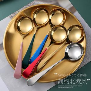 304不銹鋼勺子甜品勺家用圓勺網紅可愛創意飯勺成人湯匙調羹定制