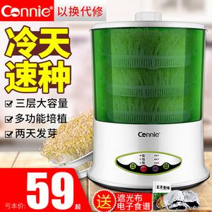 康丽豆芽机家用全自动大容量生豆芽机自动恒温豆苗双层三层芽菜机