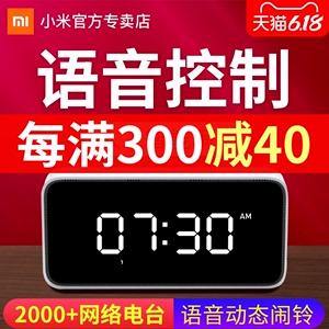 Xiaomi/小米智能鬧鐘小愛同學多功能語音LED電子鬧鐘創意夜光無線藍牙WIFI家用學生音樂鬧鐘