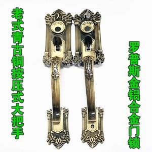 羅普斯金大門鎖青古銅大把手對開門鎖鋁合金門鎖防盜門鎖歐式鎖把