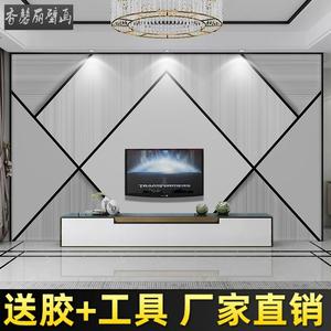 3d電視背景墻壁紙客廳影視墻壁布8d立體裝飾墻紙北歐現代簡約壁畫