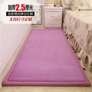 加厚床邊地毯嬰兒寶寶防摔墊臥室客廳飄窗榻榻米兒童地墊絨面日式