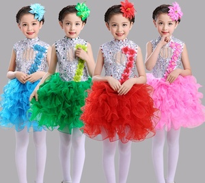 六一儿童演出服幼儿园舞蹈服装女童蓬蓬纱裙少儿现代舞亮片表演服