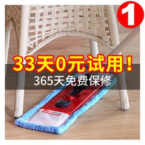 伊司达布套平板拖把旋转拖地木地板免手洗家用地拖平底托拖布墩布