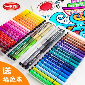 掌握水彩笔套装儿童幼儿园小学生用24色48色36色可水洗无毒绘画笔软头初学者手绘大容量宝宝印章12色盒装