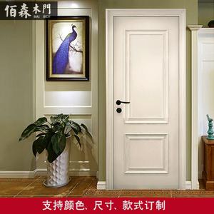 上海包郵安裝白色歐美式多層實木復合開放烤漆臥室內房間套裝木門