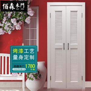 上海免費測量安裝多層實木復合烤漆儲藏室衣帽間真百葉小對開木門