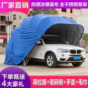 汽车自动帐篷高清图片