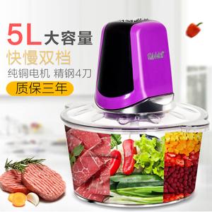 大容量家用電動料理機全自動肉餡機絞肉機碎肉機小型碎菜器絞餡機