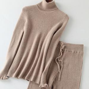 针织套装女秋两件套长裤