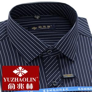 俞兆林男士长袖衬衫蓝色条纹中年宽松大码免烫衬衣爸爸春夏寸衫棉