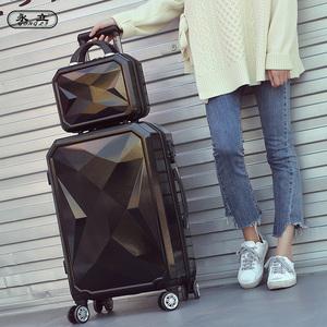 密碼箱韓版行李箱女拉桿箱子個性旅行箱男皮箱子母箱20寸24寸28寸