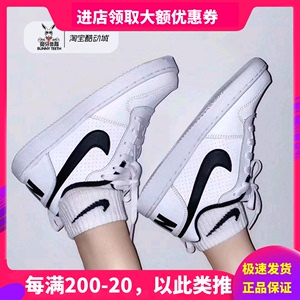 NIKE SON OF FORCE 耐克空軍之子經典女子小白板鞋 839985-101