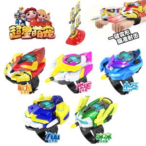 超星萌宠玩具