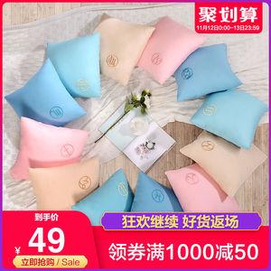 富安娜简约星座纯色客厅沙发纯棉抱枕含芯丝绒午休靠垫正方形枕头