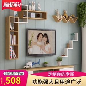 客廳壁掛式電視柜置物架創意組合北歐實木墻上簡約隔板壁柜小戶型