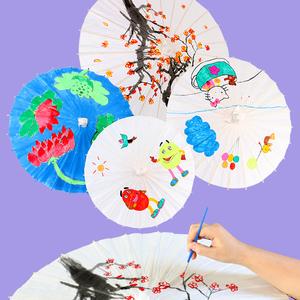 绘画纸伞diy手工制作创意涂鸦伞幼儿园手绘画白色伞儿童舞蹈材料图片