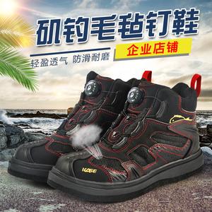 kase凱思磯釣鞋釣魚鞋登礁防水防滑釘鞋透氣耐磨夏季毛氈鞋包郵
