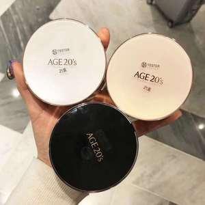 韓國愛敬age20's氣墊水粉霜bb霜粉底液13號21號粉盒白盒黑盒
