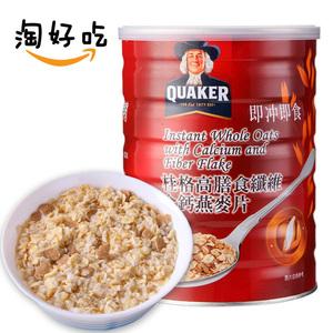 臺灣進口零食品桂格高膳食纖維含鈣混合型燕麥片700g直銷早餐谷物