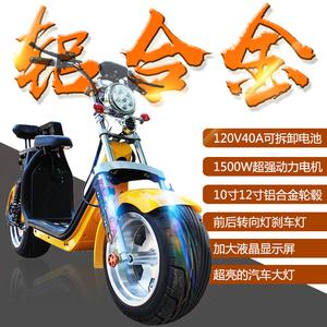 新款X成人哈雷电动摩托跑车踏板宽轮胎电瓶车可拆卸双电池大续航