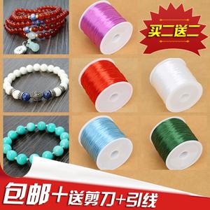 耐磨透明手串绳穿石榴石珠子的水晶弹力线 串珠松紧手链皮筋线绳