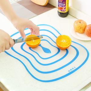 還不晚磨砂切菜板廚房案板塑料切水果板家用防滑薄片透明菜板砧板