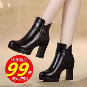 百丽短靴马丁女靴子图片