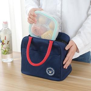 飯盒袋保溫飯包防水小學生兒童上班帶飯的便當袋子布日式手提餐包