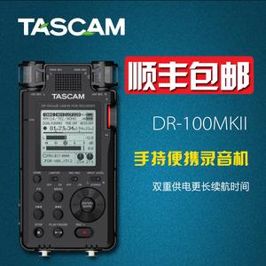 達斯冠TASCAM DR-100MKIII 專業人聲樂器錄音機 單反串聯同步錄音