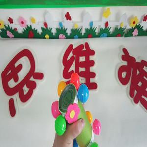 幼儿园自制乐器 幼儿园手工制作材料 幼儿园区角游戏活动玩教具