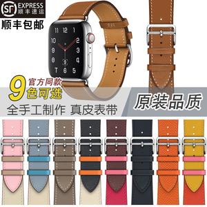 官方apple watch4愛馬仕表帶真皮42蘋果iwatch5手表帶男女40/44MM