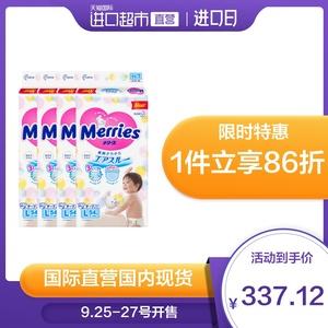 【直营】日本花王纸尿裤L54片*4 妙而舒大号婴儿尿不湿L