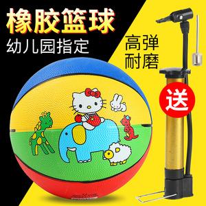 兒童籃球玩具戶外運動充氣皮球室內拍拍球幼兒園小彈力球3-5-7號