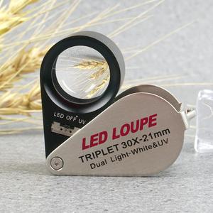 30倍手持便携珠宝放大镜换新LED白紫双光钱币玉石翡翠鉴定工具