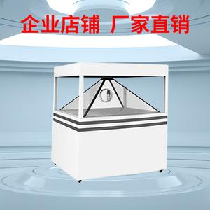 270度3D全息投影展示柜360度幻影成像 全息展柜 vr虚拟互动大屏